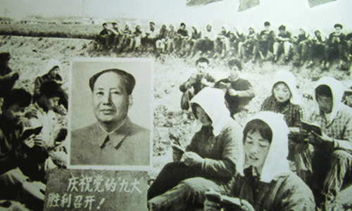 Amusing facts about the cultural revolution in china
