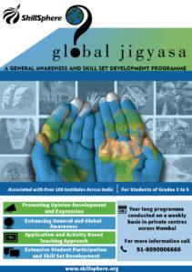Global Jigyasa Year Long Programme