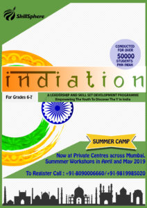 Indiation Summer Camp